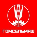 logo gomselmash
